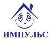 Центр Недвижимости ИМПУЛЬС